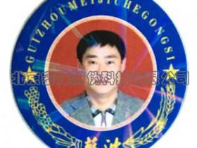 介质膜激光防伪标识