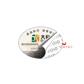 VOID标签