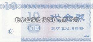 03005